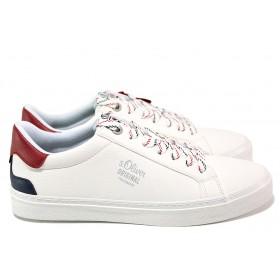 Спортни мъжки обувки - висококачествена еко-кожа - бели - EO-18005