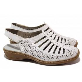 Равни дамски обувки - естествена кожа - бели - EO-18023