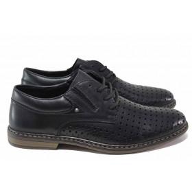 Мъжки обувки - естествена кожа - черни - EO-18020