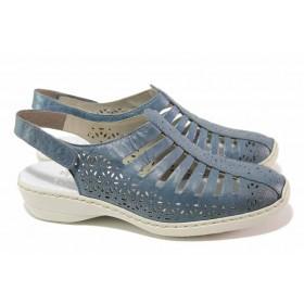 Равни дамски обувки - естествена кожа - сини - EO-18053