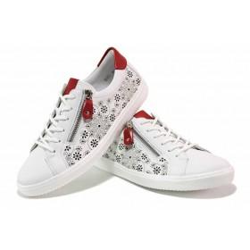 Дамски спортни обувки - естествена кожа - бели - EO-18110