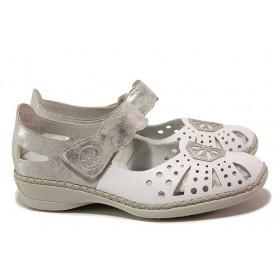 Равни дамски обувки - естествена кожа - бели - EO-18120