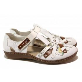 Равни дамски обувки - естествена кожа - бели - EO-18122
