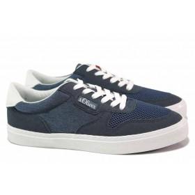 Спортни мъжки обувки - висококачествен текстилен материал - тъмносин - EO-18154