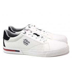Спортни мъжки обувки - висококачествена еко-кожа - бели - EO-18167