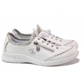 Дамски спортни обувки - висококачествена еко-кожа - бели - EO-18241