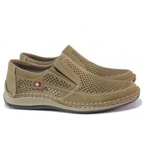 Мъжки обувки - естествен набук - бежови - EO-18301