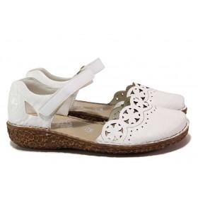 Равни дамски обувки - естествена кожа - бели - EO-18302