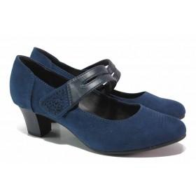 Дамски обувки на среден ток - висококачествен еко-велур - тъмносин - EO-18375