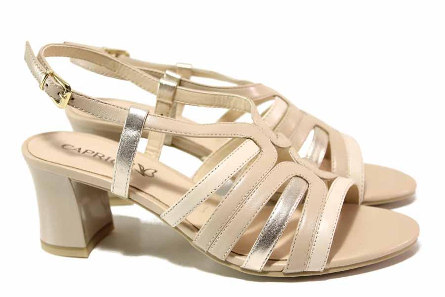 Дамски сандали - естествена кожа - бежови - EO-18411