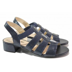 Дамски сандали - естествена кожа-лак - тъмносин - EO-18412