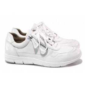 Дамски спортни обувки - естествена кожа - бели - EO-18433