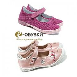 Тенденции при съвременните детски обувки