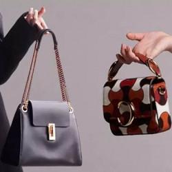 Дамски малки чантички