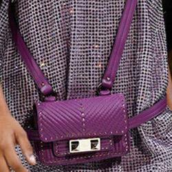 Максималната стойност на чантите с мини размер