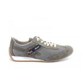 Равни дамски обувки - естествен велур - бежови - EO-1295