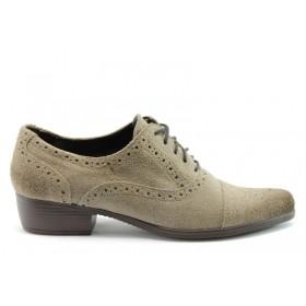 Равни дамски обувки - естествена кожа - бежови - EO-67