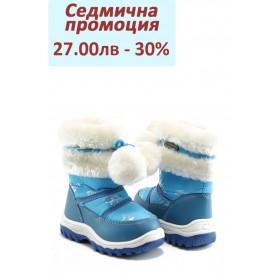 Детски ботуши - еко-кожа с текстил - сини - EO-2730