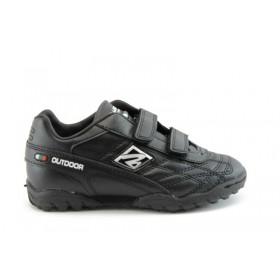 Детски маратонки - висококачествена еко-кожа - черни - EO-8123