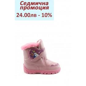 Детски ботуши - висококачествена еко-кожа - розови - EO-1649