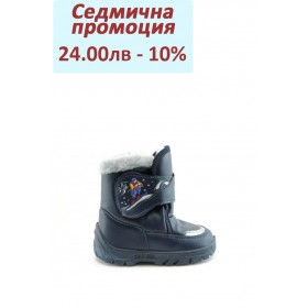 Детски ботуши - висококачествена еко-кожа - сини - EO-1650
