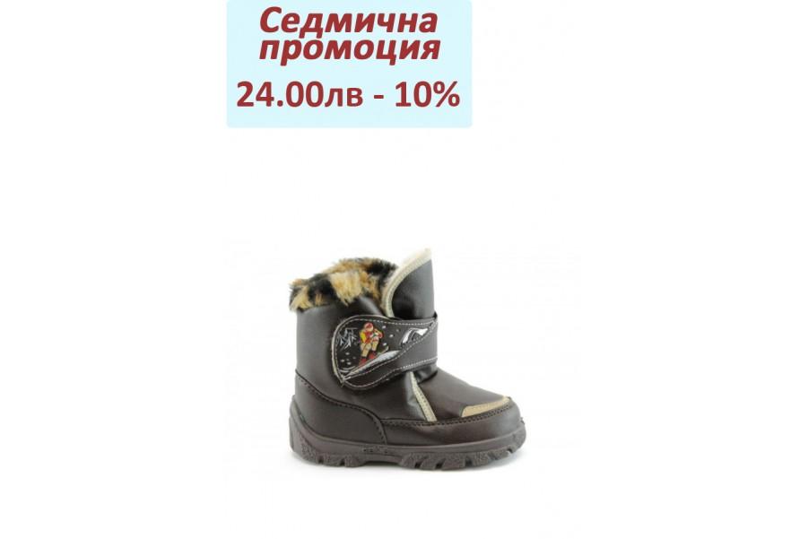 Детски ботуши - висококачествена еко-кожа - кафяви - EO-1651