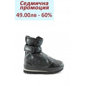 Детски ботуши - висококачествен pvc материал и текстил - черни - EO-1745