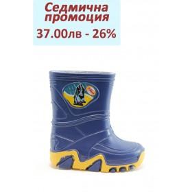 Гумени детски ботуши - висококачествен pvc материал - сини - EO-2124