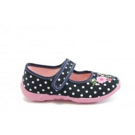 Детски обувки - висококачествен текстилен материал - тъмносин - EO-1716
