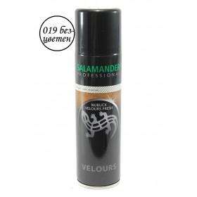Течна спрей-боя - велур и набук - безцветен - EO-4584
