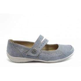Равни дамски обувки - висококачествена еко-кожа - сини - EO-3037