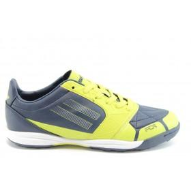 Детски маратонки - еко-кожа - сини - EO-165