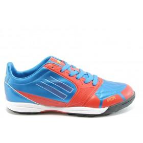Юношески маратонки - еко-кожа - сини - EO-2029