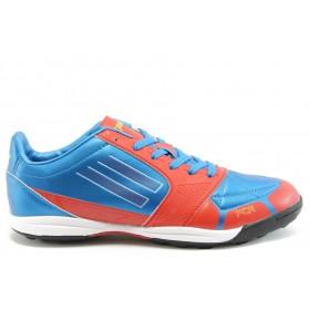 Спортни мъжки обувки - еко-кожа - червени - EO-4740