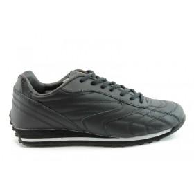Мъжки маратонки - естествена кожа - черни - EO-8122
