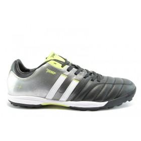 Спортни мъжки обувки - еко-кожа - сиви - EO-793