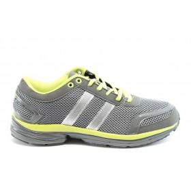 Спортни мъжки обувки - висококачествен текстилен материал - сиви - EO-1504
