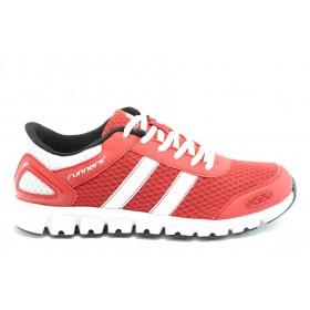 Спортни мъжки обувки - висококачествен текстилен материал - червени - EO-1503