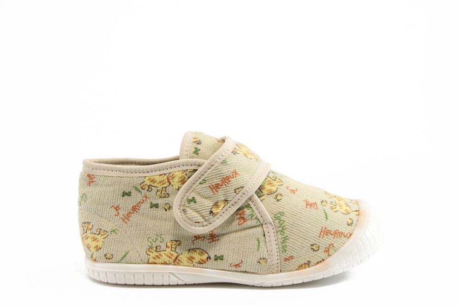 Детски обувки - висококачествен текстилен материал - бежови - EO-2800