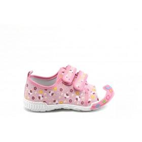 Детски обувки - висококачествен текстилен материал - розови - EO-2795
