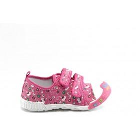 Детски обувки - висококачествен текстилен материал - розови - EO-2808