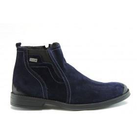 Мъжки боти - естествен велур - сини - EO-2360