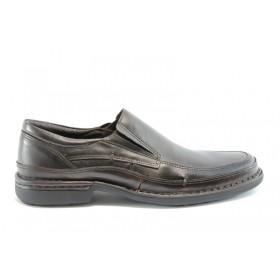 Мъжки обувки - естествена кожа - кафяви - EO-1159