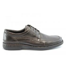 Мъжки обувки - естествена кожа - кафяви - EO-1160