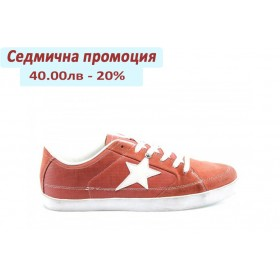 Спортни мъжки обувки - естествен велур - червени - EO-4737