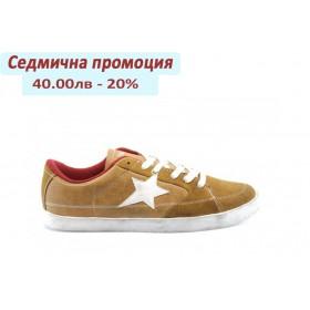 Спортни мъжки обувки - естествен велур - светлокафяв - EO-4736