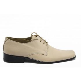 Мъжки обувки - естествена кожа - бежови - EO-3124