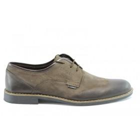 Спортно-елегантни мъжки обувки - естествен набук - кафяви - EO-346