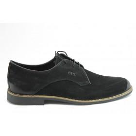 Мъжки обувки - естествен набук - черни - EO-2971