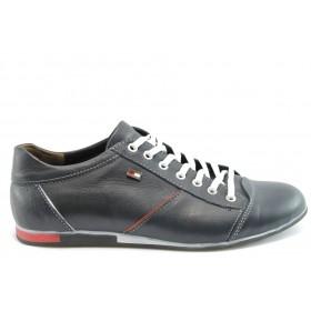 Спортни мъжки обувки - естествена кожа - сини - EO-5851